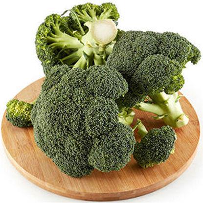 Imagem de Brócolos II kg (emb 500GR aprox)