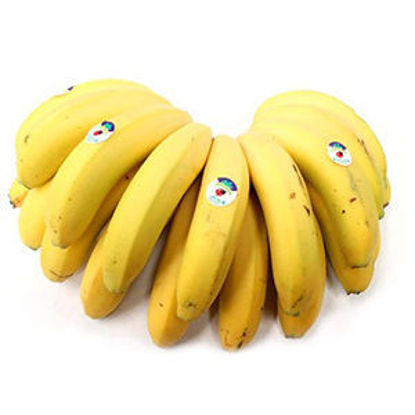 Picture of Banana Canárias II kg (emb 500GR aprox)