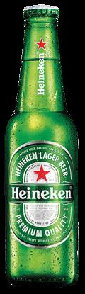 Picture of Cerveja HEINEKEN Branca 0,25lt
