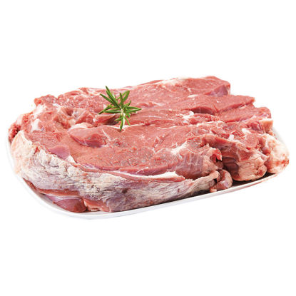 Picture of Vitelao Carne Cozer Kg (emb 500GR aprox)
